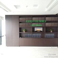 北京董事长办公室书柜配书/董事长办公室书柜装饰图书/董事长办公室书柜摆放图书