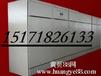 OL-VVVF型微机智能消防控制柜OL-XFXJ-90/4的价格