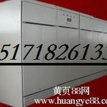 慧中TH-X-XF55/4数字智能巡检柜