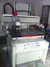 专业回收二手移印机丝印机图片