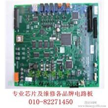 北京专业维修各品牌工业电路板数控机床电路板等维修图片