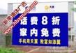 广东茂名化州墙体广告最新价格