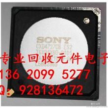 收购IC集成电子元器件芯片诚信交易136-2099-5277