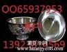 杭州叁点零咨询-Q6593-7953