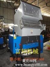 厂家供应信阳强力粉碎机经济型强力粉碎机静音型粉碎机图片
