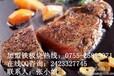花式铁板烧加盟韩式烤肉加盟日式炭烧加盟自助铁板烧加盟全国十大餐饮连锁加盟品牌