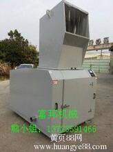 硬性塑料粉碎机生产厂家强力静音型粉碎机价格图片