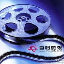 企业招商宣传片拍摄企业宣传片视频制作珠海首格微视