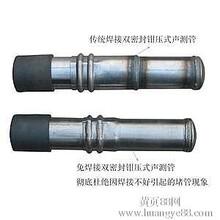 庆阳声测管最优质的生产厂家