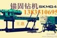 山西阳泉专用矿用锚杆支护锚杆钻机风煤钻参数