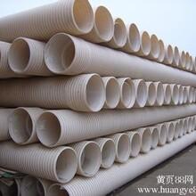 河北霸州pvc双壁波纹管厂家直销质量优异