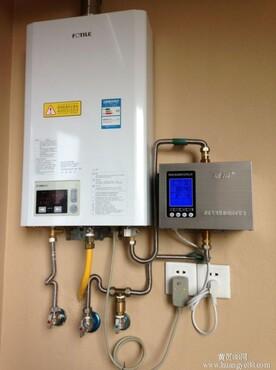 【供应热水循环水泵安装图_循环泵价格|图片】-黄页88网