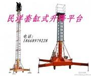 供应青海西宁套缸式液压升降平台/液压垂直升降机图片
