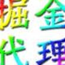 海淀朝阳图书销售发行员证审批代办出版物经营许可