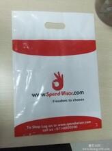 广州育丰袋业定做塑料胶袋服装手提胶袋化妆品专用胶袋图片