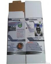 北仑专业印刷不干胶印刷标签图片