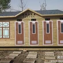 福建福州漳州微生物降解移动厕所厕所厂家直销