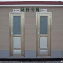 安徽合肥六安泡沫封堵型厕所厂家直销
