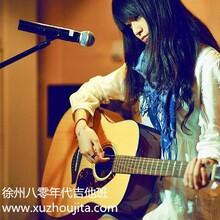 徐州吉他暑假预报名徐州暑期吉他培训