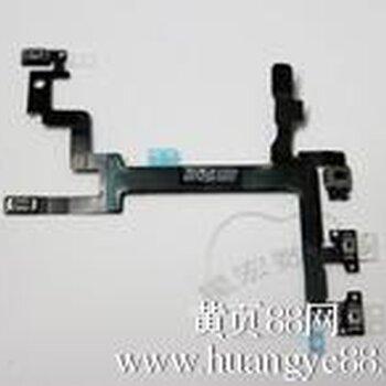 求购ipad5尾插排线主板触摸屏苹果5s开机排线