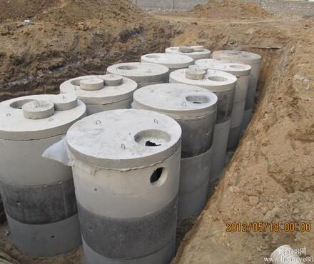 钢筋混凝土成品化粪池图集预制化粪池安装图集