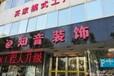 湘潭最好的家庭装修公司-知音装饰公司