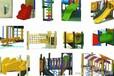 幼儿园滑梯配件组合滑梯配件专卖