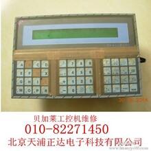 北京顺义维修西门子变频器三洋力士乐研祥研华品牌驱动器进口品牌变频器专业维修图片