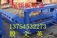 商丘全自动840彩钢压瓦机,江西屋顶板,优质彩钢压瓦机价格