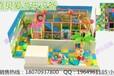 2015新型淘气堡儿童大型室内游乐设备儿童游乐场
