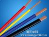 供应红旗电缆电器仪表耐用的电线最好的塑料绝缘电线价格