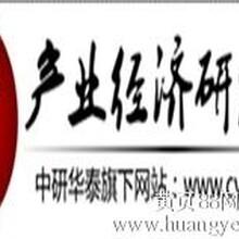 中国-玉米蛋白粉市场供需态势分析及投资风险展望研究报告