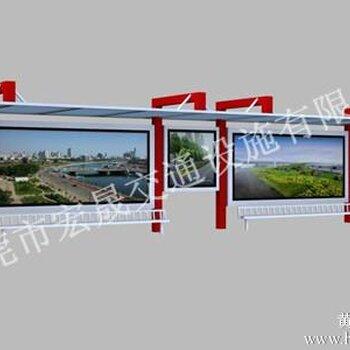 惠州公交车候车亭建设方案,候车亭设计风格