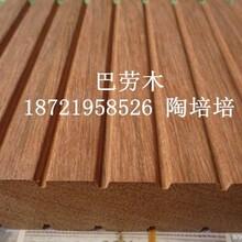 黄巴劳木木材价格红巴劳木厂家加工规格巴劳木广场地板规格图片