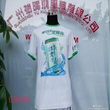 邓老凉茶,王老吉,加多宝,和其正凉茶10月1促销活动T恤,POLO衫订做,T恤工厂