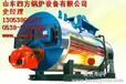供应工业燃气热水锅炉