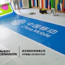 杭州市中国移动4G标识艾利贴膜招牌制作