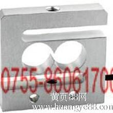 深圳小型测力机传感器拉力试验机传感器微型传感器