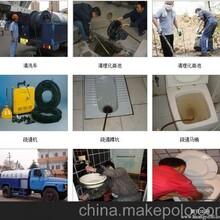 上海浦东杨园下水道疏通‖地漏阴沟疏通‖马桶小便池疏通