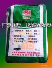 汉中聚合物粘结砂浆,汉中聚合物粘结抹面砂浆,汉中聚合物砂浆价格