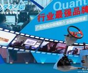 驾考模拟器报价/广西驾驶训练馆图片