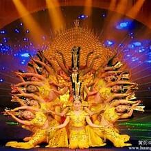 北京演出团队承接全国演出博力思成文化传媒