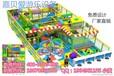 淘气堡设备厂家淘气堡儿童乐园儿童淘气堡游乐设备亲子乐园