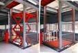 呼伦贝尔升降机呼伦贝尔升降平台移动式升降车