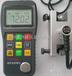 TT130A超声波测厚仪/时代超声波测厚仪TT130A