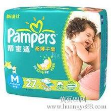 上海卫生巾进口清关