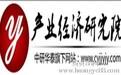中国汽车音响产业发展趋势预测及投资前景研究报告2014-2019年