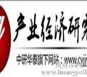 中国-自动化设备市场发展态势及投资战略分析报告2014-2019年