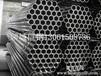 黄山16mn合金钢管,黄山高压合金钢管,黄山合金钢管,黄山合金钢管价格,,黄山合金无缝钢管