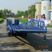 唐山最好的移动式液压登车桥连接桥装卸过桥集装箱装卸平台价格厂家